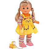 Кукла c щенком на поводке, 40 см, Карапуз
