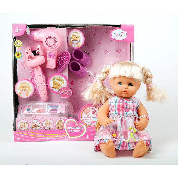 Кукла с набором парикмахера, Карапуз
