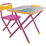 """Набор мебели """"Глобус"""" (2-5 лет), Дэми, розовый"""