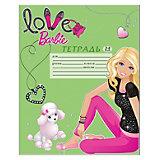 Barbie Обложки для тетрадей, 5 шт в наборе