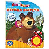 """Книга с 1 кнопкой """"Маша и Медведь"""""""