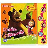 """Книга с 5 кнопками """"Споем с Машей!"""", Маша и Медведь"""