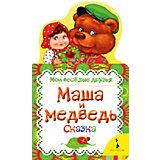 """Сказка """"Маша и медведь"""", Мои веселые друзья"""