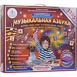Говорящая музыкальная азбука(комплект без ручки)