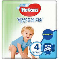Трусики-подгузники Huggies 4 для мальчиков Mega Pack 9-14 кг, 52 шт.