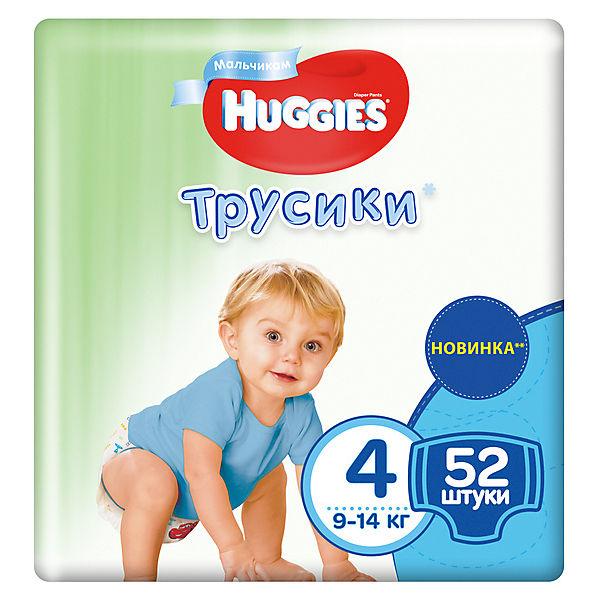 Трусики-подгузники Huggies 4 Mega Pack для мальчиков, 9-14 кг, 52 шт.