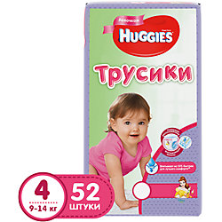�������-���������� Huggies 4 ��� ������� Mega Pack 9-14 ��, 52 ��.