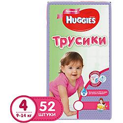 Трусики-подгузники Huggies 4 для девочек Mega Pack 9-14 кг, 52 шт.