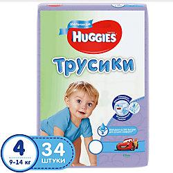 Трусики-подгузники Huggies 4 для мальчиков Jumbo Pack 9-14 кг, 34 шт.