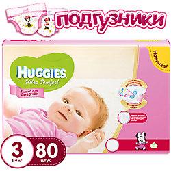 Подгузники Huggies Ultra Comfort для девочек Mega Pack (3) 5-9 кг, 80 шт.