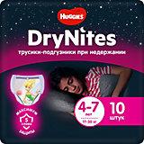 Трусики Huggies DryNites для девочек 4-7 лет, 17-30 кг, 10 шт.