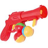 Пистолет пластмассовый с шариками, Стеллар