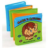"""Книга для ванной """"Мамы и малыши, Мамонтёнок"""""""