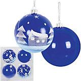 Набор ёлочных шаров, 4 шт, d=8 см, синие
