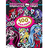 100 наклеек (Лагуна Блю), Monster High
