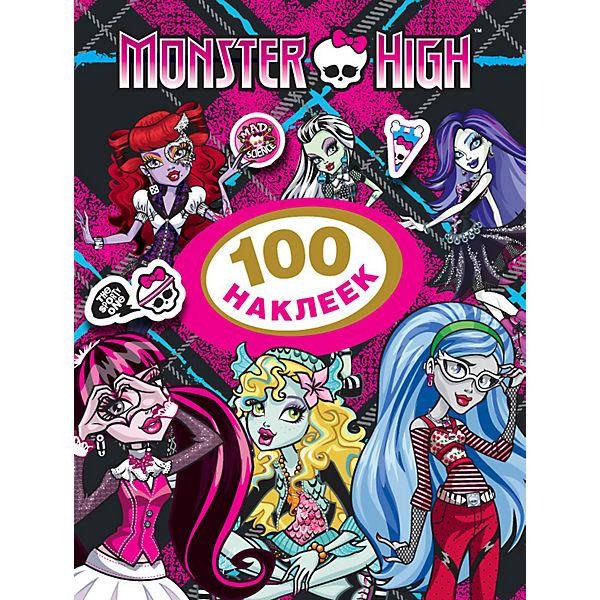 100 наклеек (Лагуна Блю), Monster High