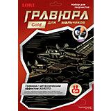 """Гравюра на золоте """"Советский самолет"""", LORI"""