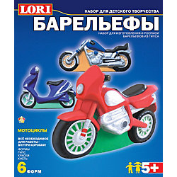 "Набор для отливки барельефов ""Мотоциклы"", LORI"