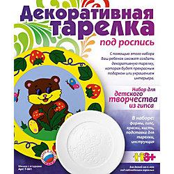 "Декоративная тарелка ""Мишка с ягодками"", LORI"