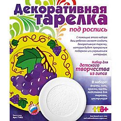 """Декоративная тарелка """"Виноград"""", LORI"""