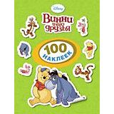 Винни и его друзья, 100 наклеек, Winnie the Pooh