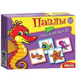 Пазлы для малышей (2528), Дрофа-Медиа