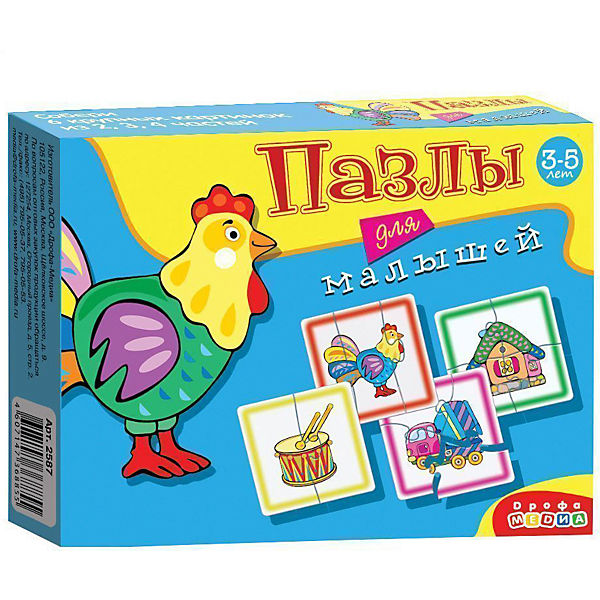 Пазлы для малышей (2587), Дрофа-Медиа