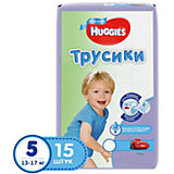 Трусики-подгузники Huggies 5 для мальчиков 13-17 кг, 15 шт.