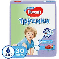 Трусики-подгузники Huggies 6 для мальчиков Jumbo Pack 16-22 кг, 30 шт.