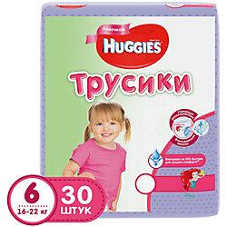 Трусики-подгузники Huggies 6 для девочек Jumbo Pack 16-22 кг, 30 шт.