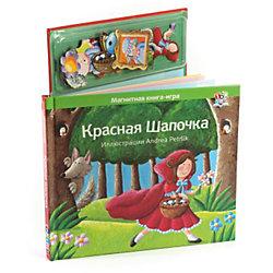 Красная шапочка, Магнитные книжки
