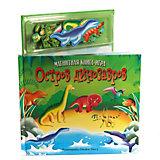 Остров динозавров, Магнитные книжки