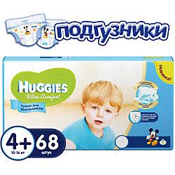 Подгузники Huggies Ultra Comfort для мальчиков Giga Pack (4+) 10-16 кг, 68 шт.
