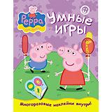 Умные игры (с наклейками), Свинка Пеппа