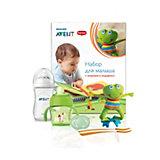 Набор для малыша с игрушкой, AVENT, зелёный
