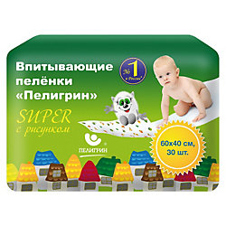 Детские впитывающие пеленки Пелигрин 40х60 см., 30 шт