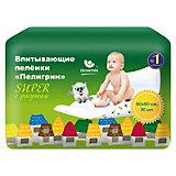 Детские впитывающие пеленки Пелигрин 60х60 см., 30 шт