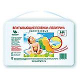 Детские впитывающие пеленки Пелигрин 90х180 см., 20 шт