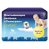 Детские впитывающие пеленки Пелигрин Classic 40х60 см., 30 шт