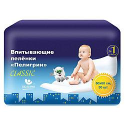 Детские впитывающие пеленки Пелигрин Classic 60х60 см., 30 шт