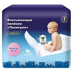 Детские впитывающие пеленки Пелигрин Classic 60х90 см., 30 шт
