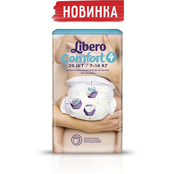 Подгузники Libero Comfort, Maxi 7-14 кг (4), 20 шт.