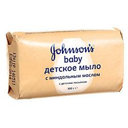 Мыло с экстрактом миндального масла, Johnson s baby, 100 г