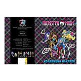Коллекция наклеек , голубая, Monster High