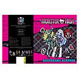 Коллекция наклеек , розовая, Monster High