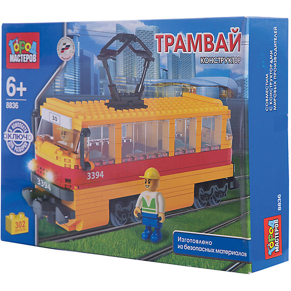Конструктор Трамвай 302 дет.