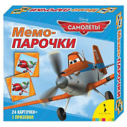 """Мемо-парочки """"Самолеты"""", disney"""