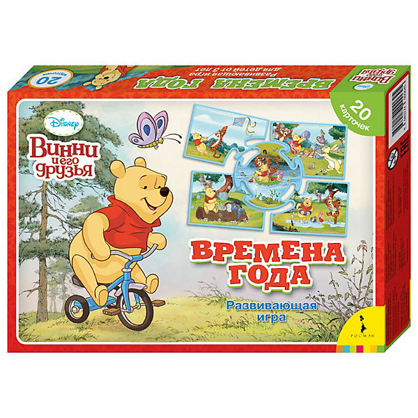 "Игра ""Времена года"", Винни Пух"