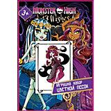Набор-панно из песка, Monster High, CENTRUM
