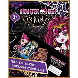 "����� ""�������� �����"", Monster High, CENTRUM"